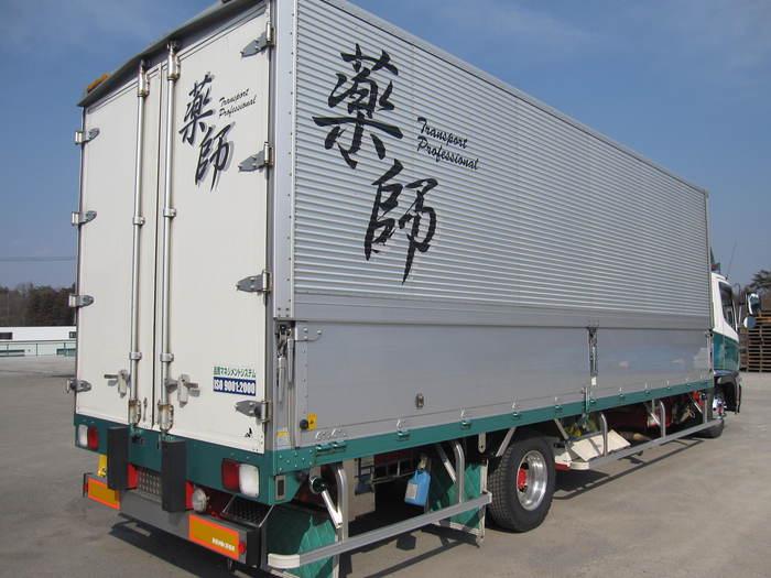 緊急物資輸送_d0153164_1442630.jpg