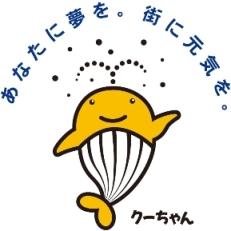 全国自治宝くじ★ミリオン★発売!_e0197164_1411591.jpg