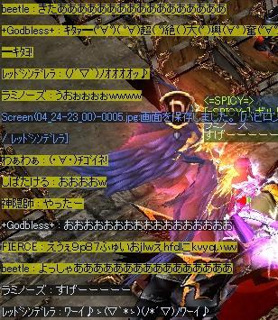 f0233667_1182187.jpg