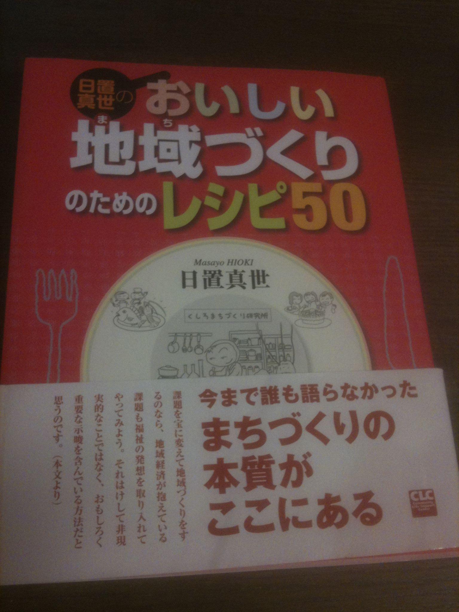 b0188177_014496.jpg