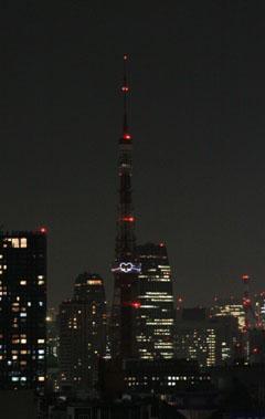 東京タワーからハートのメッセージ_d0113182_13153214.jpg