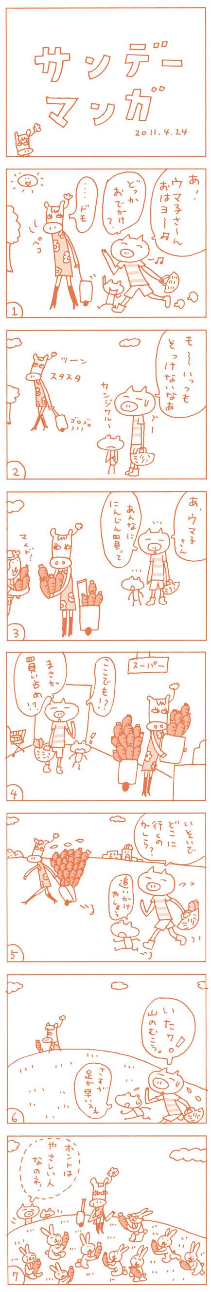 b0102193_0114651.jpg