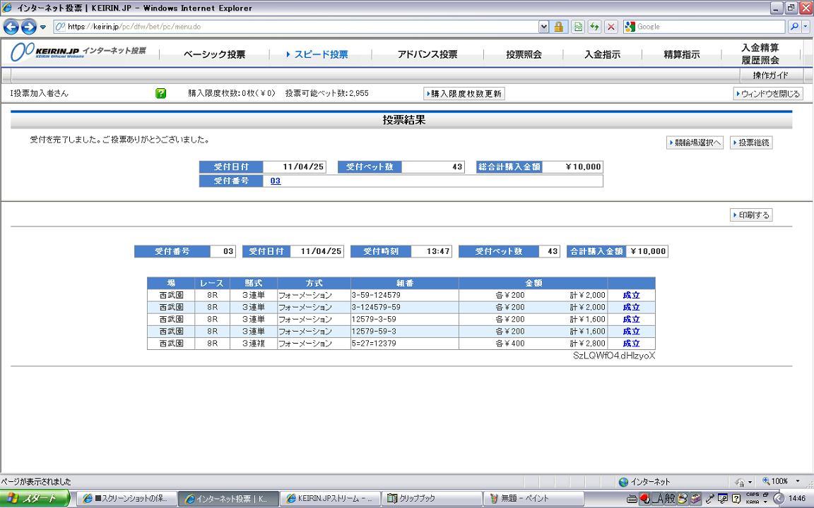 d0073795_20114.jpg