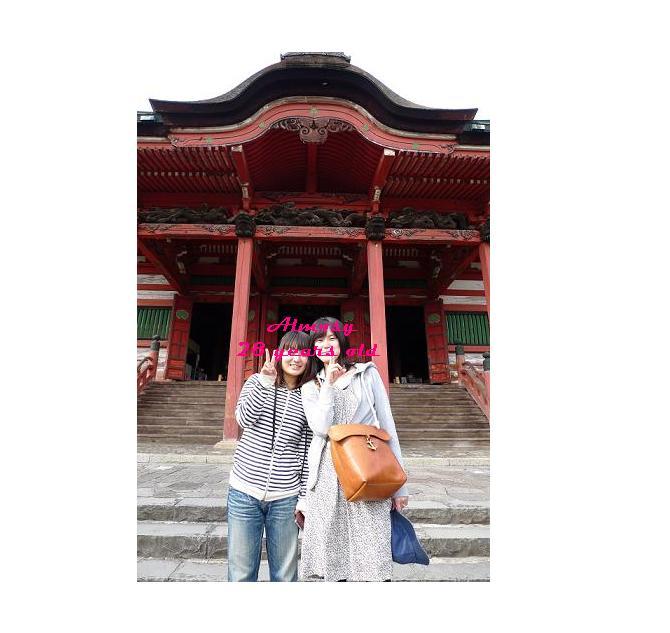 Sakiko 現る!!_a0188798_20582895.jpg