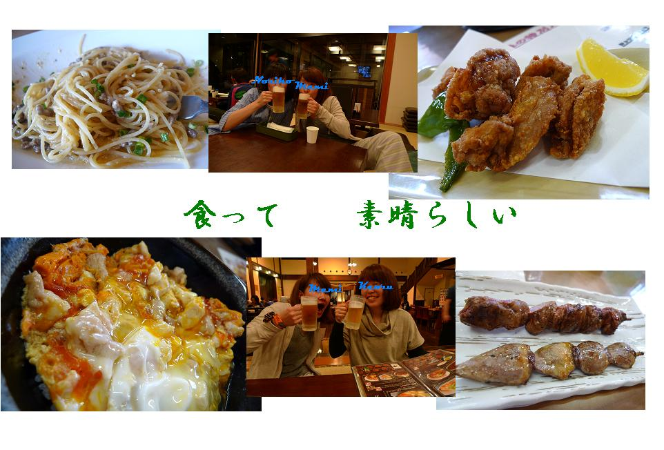 中村農場_a0188798_213385.jpg