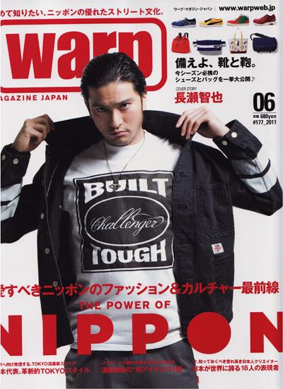 WARP magazine 06_d0101000_17121290.jpg