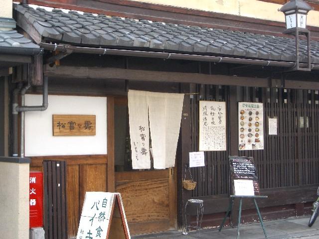 京都花見旅行4_a0047004_1149649.jpg