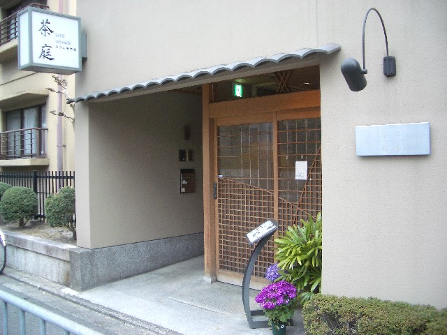 京都花見旅行4_a0047004_1254543.jpg