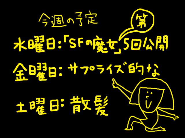 d0151007_5354228.jpg