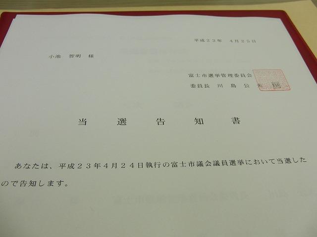 f0141310_76504.jpg