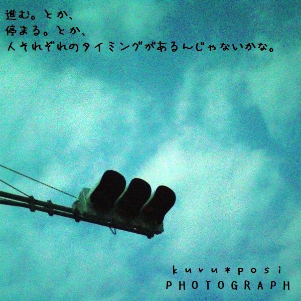 f0224011_18442160.jpg