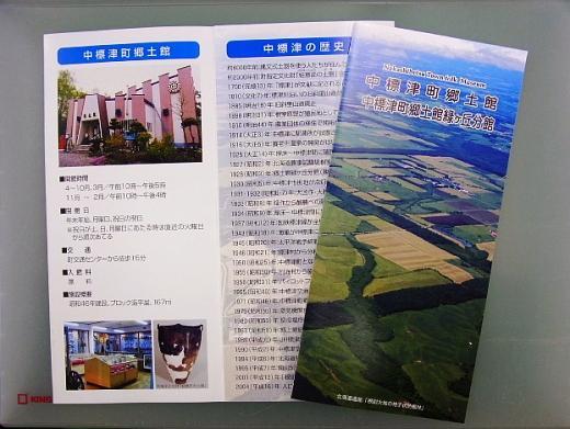 2011年4月26日(火):半年ぶり_e0062415_18422525.jpg
