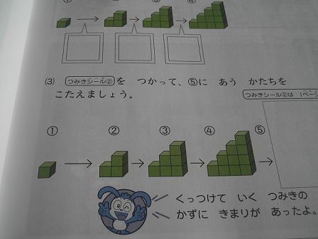 b0173222_10401992.jpg