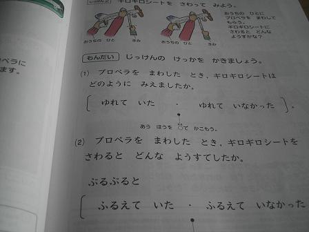b0173222_10404516.jpg