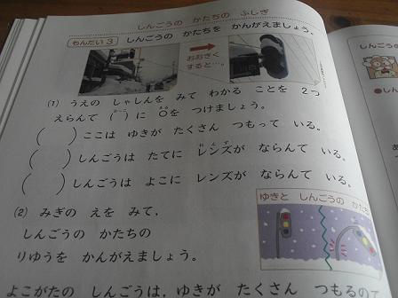 b0173222_1041110.jpg