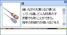 f0089123_1192970.jpg