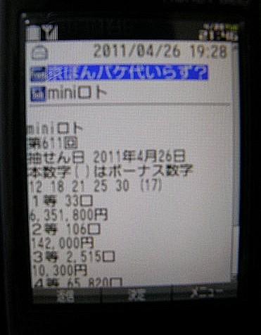 d0055926_2149445.jpg
