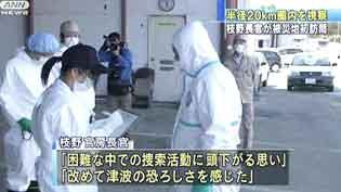 地震被災地での防護服はコレ?! / フランスからの防護服は・・・_b0003330_9361699.jpg