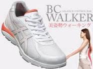 Chang-Nong CM音楽/asics BC WALKER_d0172534_14555640.jpg