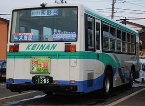 頸城自動車グループのキュービックバス_e0030537_1234514.jpg