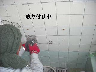 f0031037_21572675.jpg