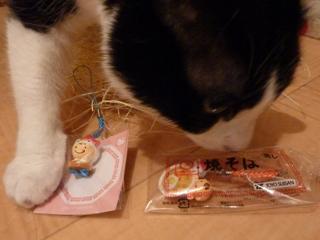 HelloKitty×マルちゃんオリジナルストラップ猫 空編。_a0143140_2242144.jpg