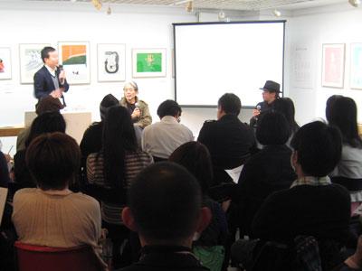 TIS#9トークショー:宇野亜喜良×山本タカト_f0171840_15334099.jpg