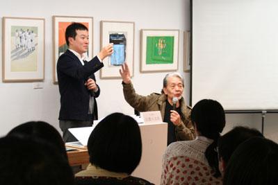 TIS#9トークショー:宇野亜喜良×山本タカト_f0171840_15341661.jpg