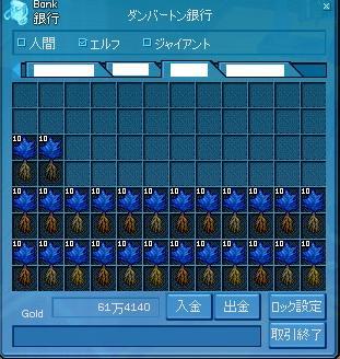 b0223241_2544644.jpg