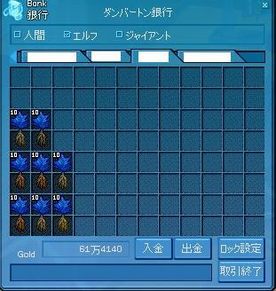 b0223241_2575042.jpg