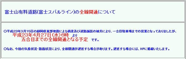 b0088444_21381679.jpg