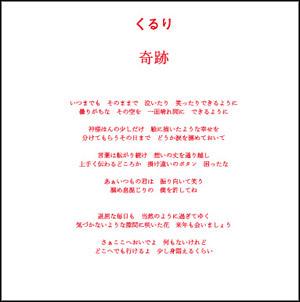 e0197970_12442691.jpg