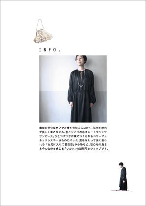 ワルツの服展_d0161973_17462482.jpg