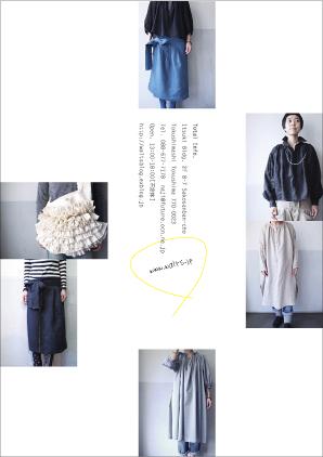 ワルツの服展_d0161973_1746915.jpg