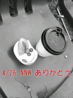f0059573_21223254.jpg