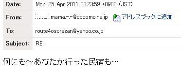 d0061678_08636.jpg