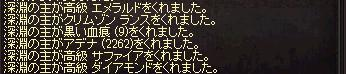 b0083880_15582716.jpg
