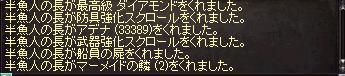 b0083880_15583770.jpg
