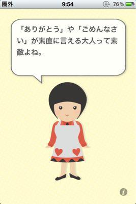 b0013881_1005187.jpg