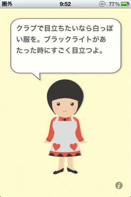 b0013881_1005833.jpg