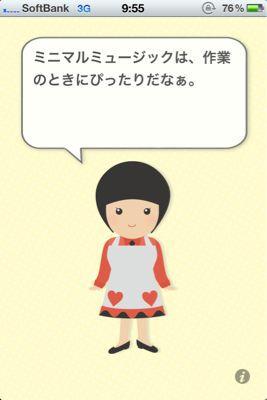 b0013881_10116.jpg