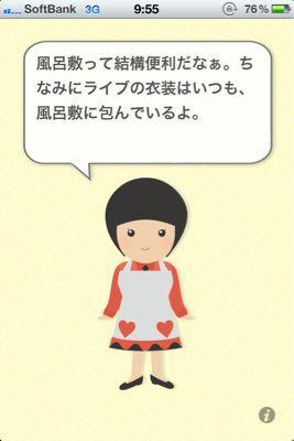 b0013881_101585.jpg