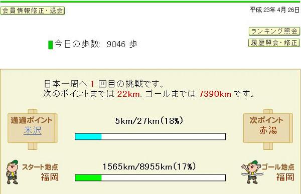 d0124388_17464860.jpg