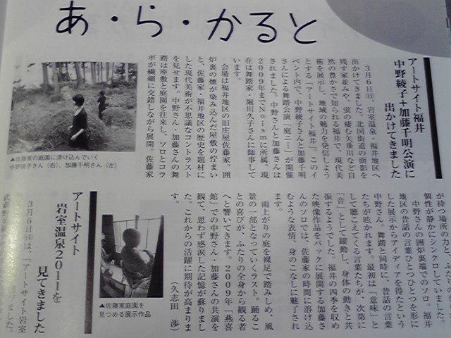 ジュルネ新潟、最終発表なる!_e0046190_1114957.jpg