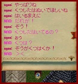 b0096491_3165422.jpg