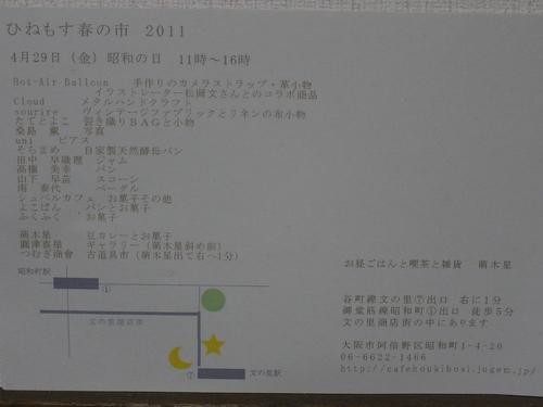 f0233493_1983139.jpg