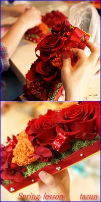 Spring lesson open♪_d0144095_21163637.jpg