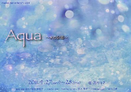 27・28日 本番です!_a0093698_1164989.jpg