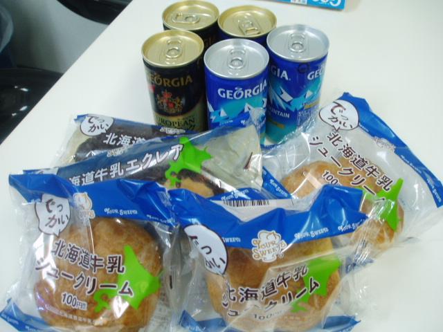 本日も多くのお客さまのご来店ありがとうございます!(新川店)_c0161601_21424684.jpg