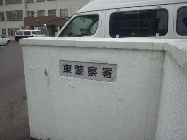 納車準備で大忙しです!!(伏古店)_c0161601_272285.jpg